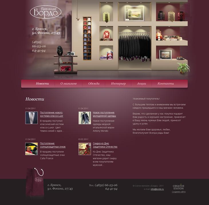 Сделать красивый вид сайта как сделать сайт joomla 2.5